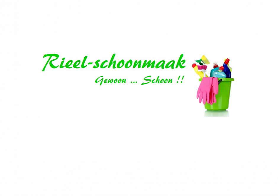 logo_rieel_2.jpg